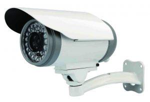 camaras vigilancia